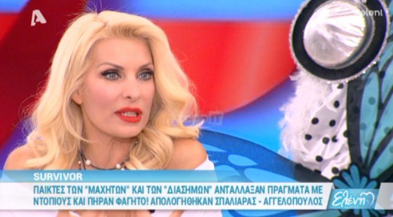 Ελένη Μενεγάκη: Τα σχόλια για τον Στέλιο Χανταμπάκη και την παραγωγή του Survivor | Newsit.gr