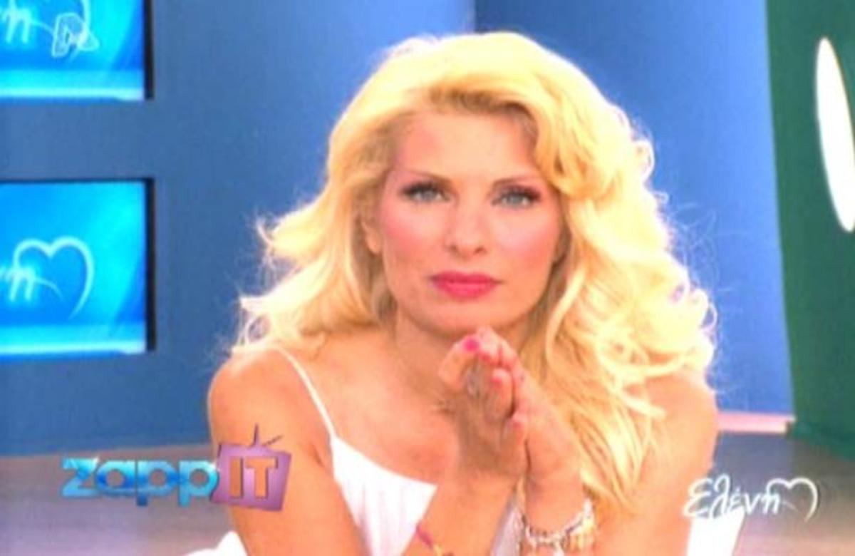 Ελένη Μενεγάκη: Σ' αγαπώ Γιάννη κι έχω πολύ καιρό να το πω αυτό!   Newsit.gr