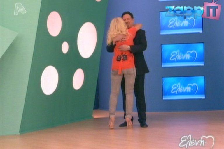 Και όμως, η Ελένη υποδέχθηκε θερμά τον Χάρη Ρώμα! | Newsit.gr