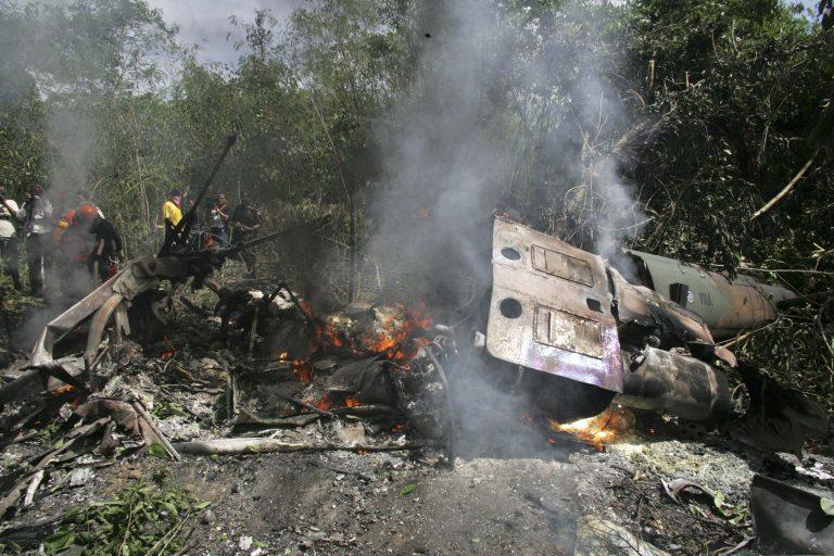 Συντριβή ελικοπτέρου με επτά νεκρούς στο Περού | Newsit.gr