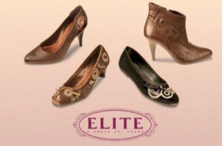Τέλος για τα παπούτσια Elite; Τι λένε οι εργαζόμενοι στο Newsit | Newsit.gr
