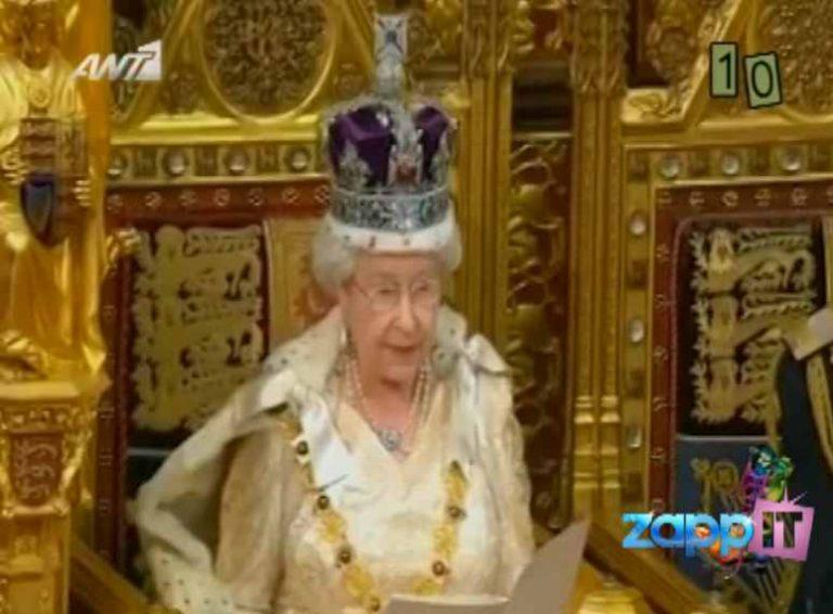 Το μήνυμα της βασίλισσας Ελισάβετ στον Αλέξη Τσίπρα | Newsit.gr