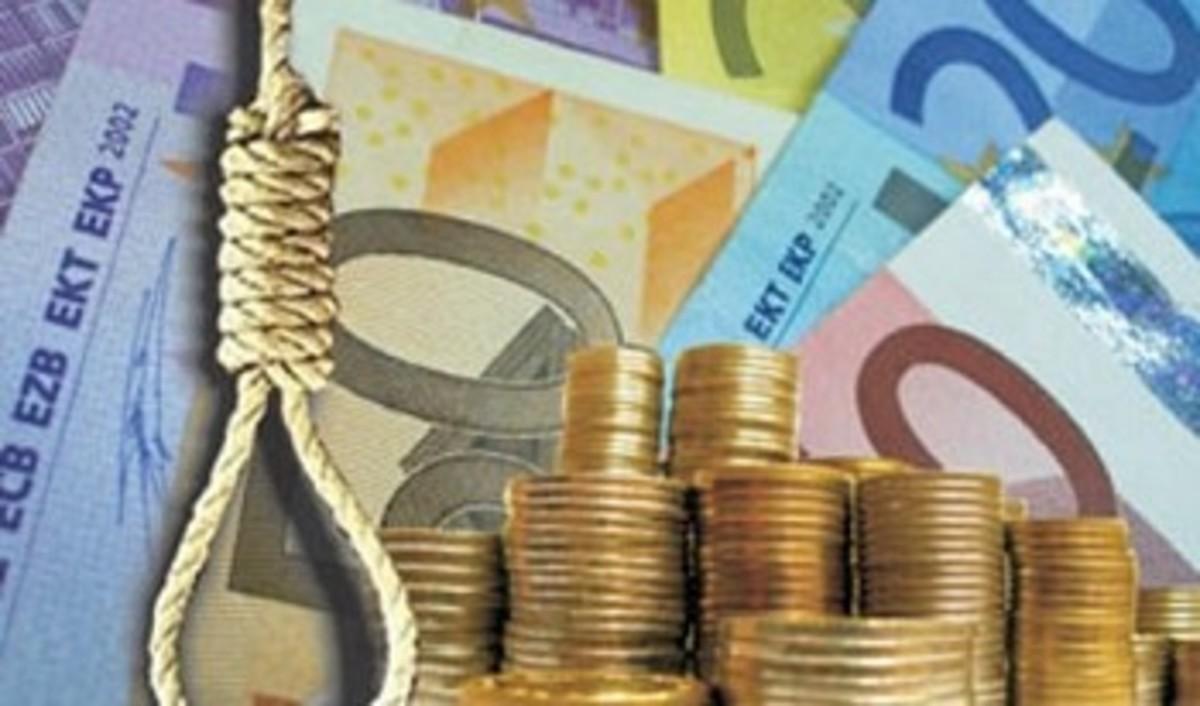 ΔΝΤ:Πολιτικά και κοινωνικά δυσβάστακτη η λιτότητα   Newsit.gr