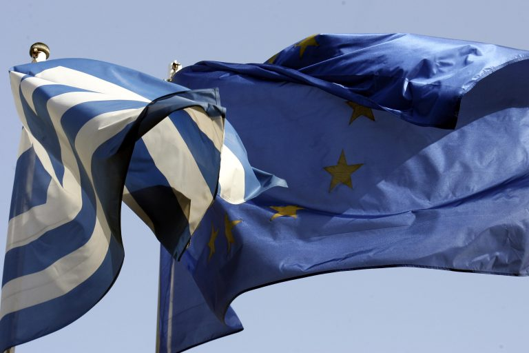 «Μη ολοκληρωμένα στοιχεία για τα swap» λέει η Eurostat   Newsit.gr
