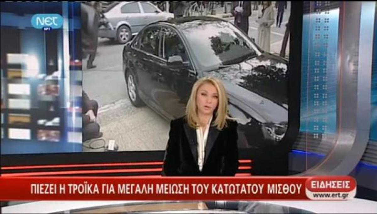 Επέστρεψε η Έλλη Στάη στο κεντρικό δελτίο ειδήσεων της ΝΕΤ | Newsit.gr