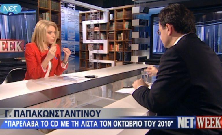 Οι τηλεθεατές μοιράστηκαν με την Έλλη Στάη το ακουστικό της! | Newsit.gr