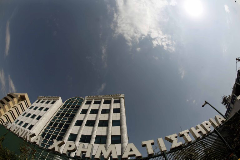 Οι πιέσεις στις τράπεζες χάλασαν το ανοδικό σερί   Newsit.gr