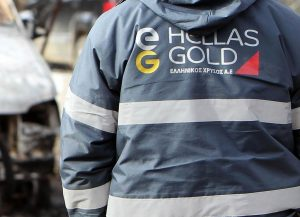 Τροχαίο για εργαζόμενο της «Ελληνικός Χρυσός» – Διαρροή «σκουπιδιών» από καθαρισμούς