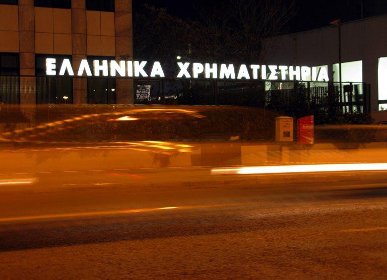 Θετικά έκλεισε και σήμερα το Χρηματιστήριο | Newsit.gr