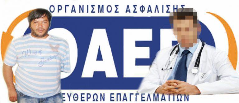 Ηλεία: »Το κράτος δεν βλέπει το χέρι που μου λείπει και μου κόβουν το επίδομα»! | Newsit.gr
