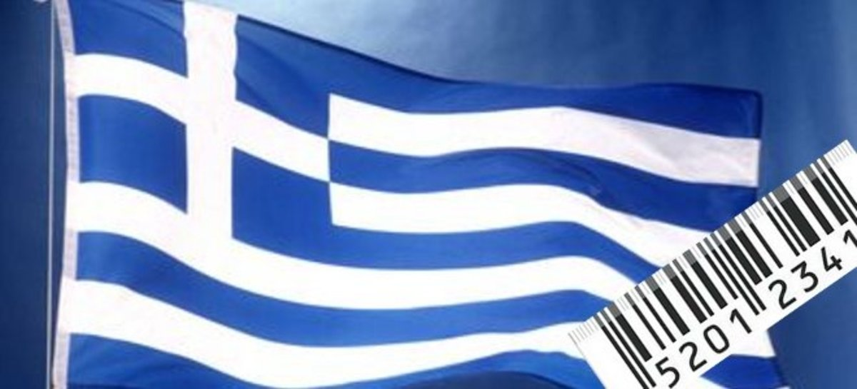 Στροφή στα ελληνικά προιόντα λόγω κρίσης | Newsit.gr