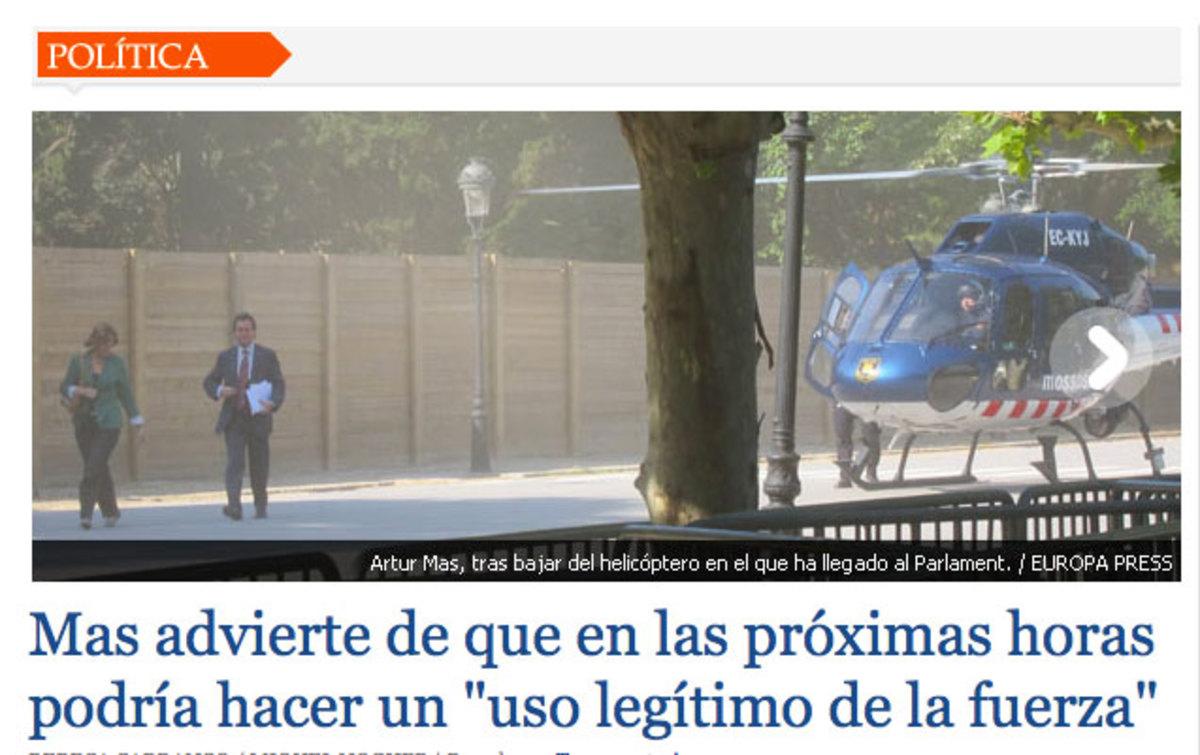 Τους ανάγκασαν να πάνε στη Βουλή με… ελικόπτερο! Δείτε ΦΩΤΟ | Newsit.gr