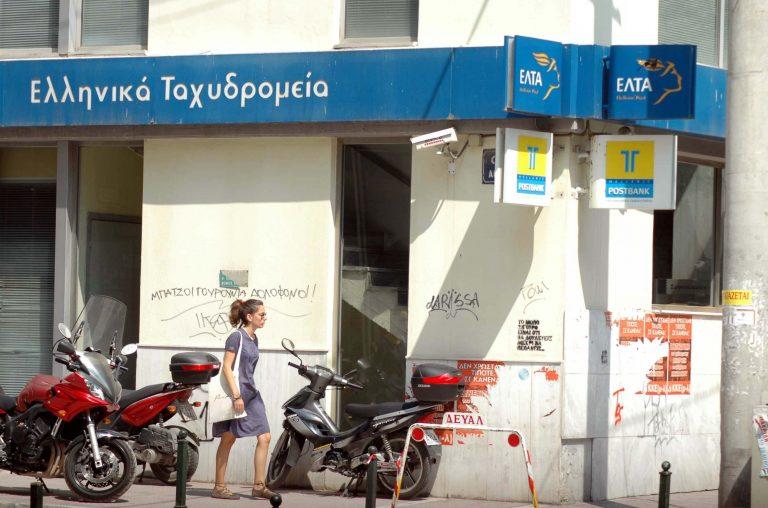 Εύβοια: Εξιχνιάστηκε η ληστεία στα ΕΛΤΑ Αυλωναρίου | Newsit.gr