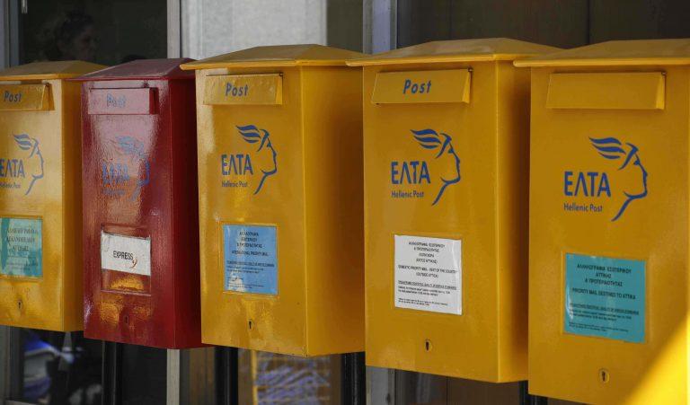 Σαλαμίνα: Χτύπησαν ταχυδρομικό υπάλληλο και απέσπασαν 17.000 ευρώ! | Newsit.gr