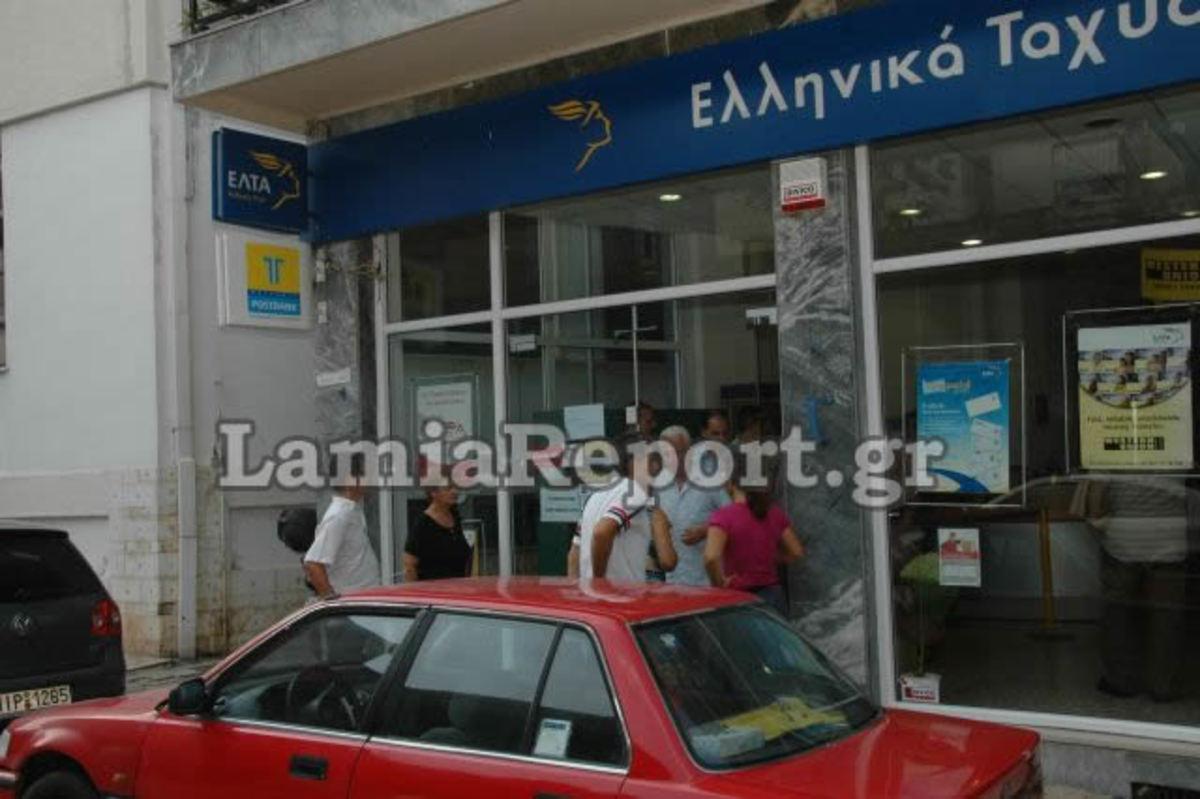 Στυλίδα:Ληστές για κλάματα – Τους αφόπλισε ο διευθυντής των ΕΛΤΑ | Newsit.gr