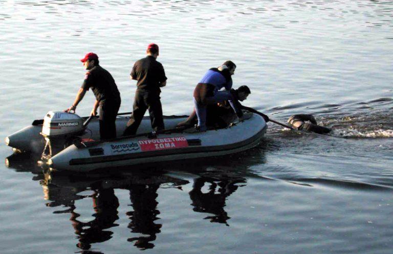 Πάτρα: Η Πυροσβεστική καταργεί την ομάδα υποβρυχίων διασώσεων   Newsit.gr