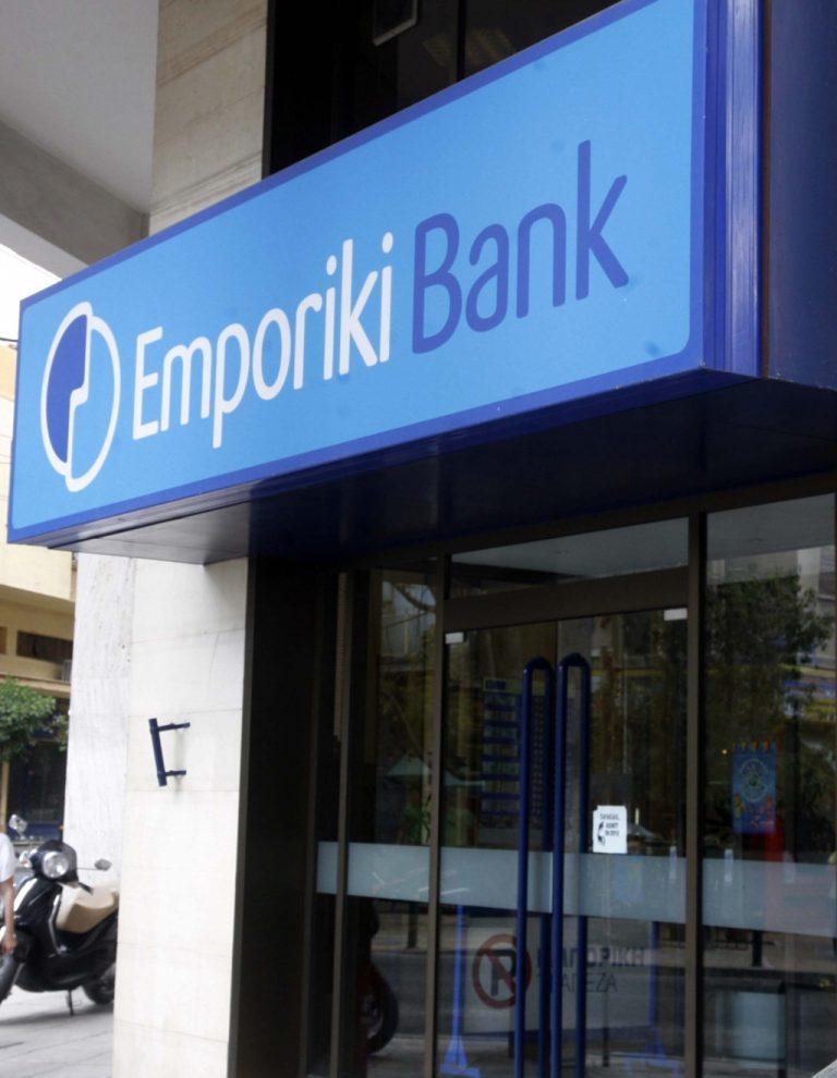 Απέκλεισαν τα γραφεία της Εμπορικής Τράπεζας στην Κοραή | Newsit.gr