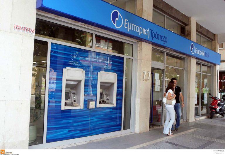 Πέρασε το stress test η Εμπορική Τράπεζα | Newsit.gr