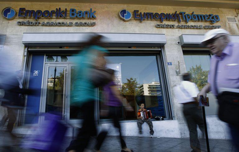 Σήμερα η απόφαση για την πώληση της Εμπορικής – Επικρατέστερη η Alpha Bank   Newsit.gr