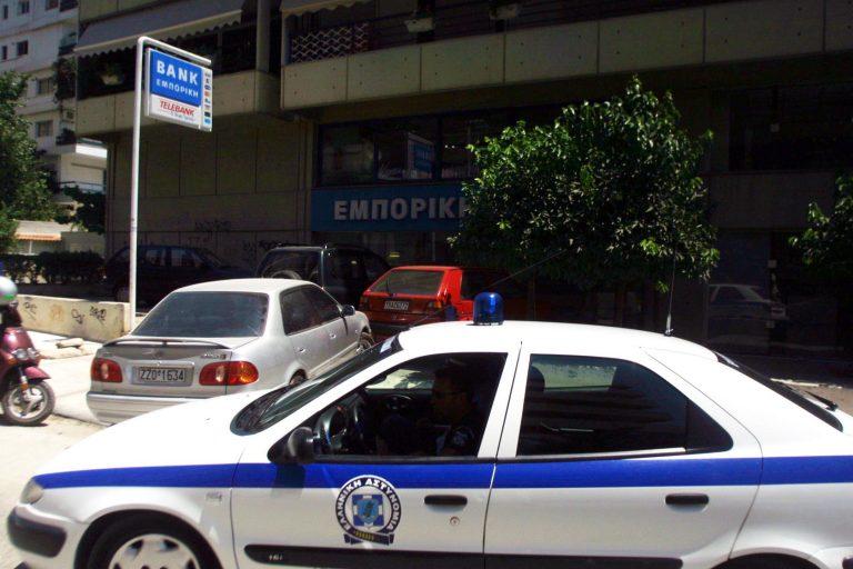 Λαμία: Λήστεψαν τράπεζα… με φάρσα!   Newsit.gr