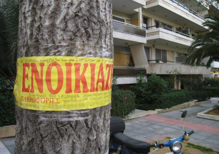 Πάτρα: Πρόστιμο από το Δήμο σε όσους «ρυπαίνουν» με ενοικιαστήρια | Newsit.gr
