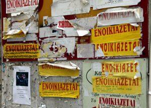 Προσοχή! Συμμορία γυναικών ξαφρίζει σπίτια σε Αχαϊα, Ηλεία και Αιτωλοακαρνανία – Προσποιούνται τις υποψήφιες ενοικιάστριες
