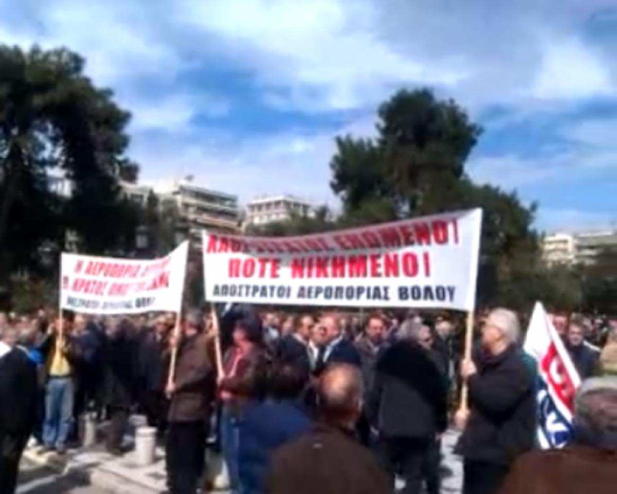 «Φωνή ένστολου λαού» και απο Θεσσαλονίκη – ΒΙΝΤΕΟ | Newsit.gr