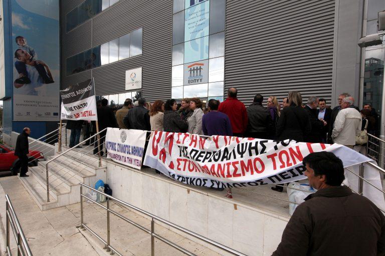 Ιστορίες τρέλας και διαφθοράς στον ΕΟΠΥΥ – Χρέωναν σε ασφαλισμένους ασθένειες για να πουλούν φάρμακα | Newsit.gr