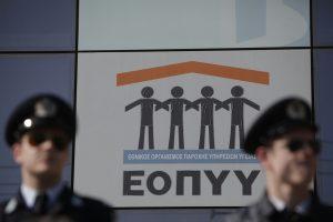 """Στα χέρια της αστυνομίας οι δράστες του """"ριφιφί"""" στις αποθήκες του ΕΟΠΥΥ"""