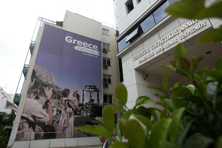 Απάτη-μαμούθ εις βάρος του ΕΟΤ – Αναζητείται για εξηγήσεις ο πρώην γγ του Οργανισμού – Την Παρασκευή απολογούνται οι πέντε συλληφθέντες | Newsit.gr