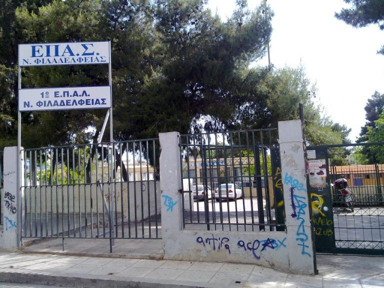 Κανονικά παρά τα όσα λέει η ΟΛΜΕ οι Πανελλαδικές Εξετάσεις – Εμπόδισαν στη Χίο τις εξετάσεις | Newsit.gr