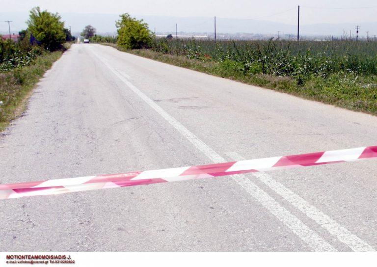 Τραγωδία στην άσφαλτο | Newsit.gr