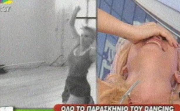 Η «βουτιά» της Ελεονώρας | Newsit.gr