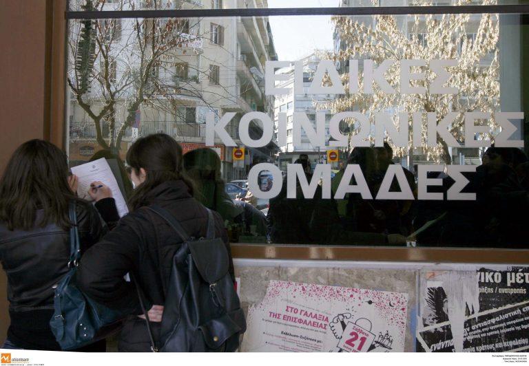 Με 5,2 εκατ. ενισχύονται οι Περιφέρειες για το διατροφικό επίδομα | Newsit.gr