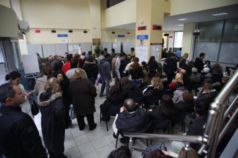 Την Πέμπτη η καταβολή του επιδόματος για το τρίτο παιδί από τον ΟΓΑ   Newsit.gr