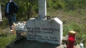 Ξύπνησαν οι μνήμες από την τραγωδία του 1984 στον Κίσαβο – Ό,τι απέμεινε από το αεροσκάφος [pics, vid]