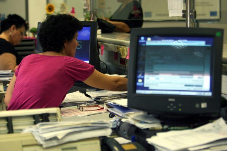 Από συνεχή τεστ και οι δημόσιοι υπάλληλοι   Newsit.gr