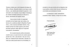 Φιντέλ Κάστρο: Όταν έλεγε στον Τσίπρα «σύντροφε Αλέξη»