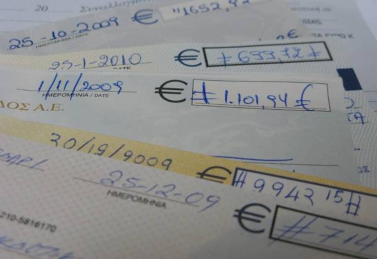 Αυτό είναι το πραγματικό κραχ! Πάνω από 1 δισ οι ακάλυπτες επιταγές! | Newsit.gr