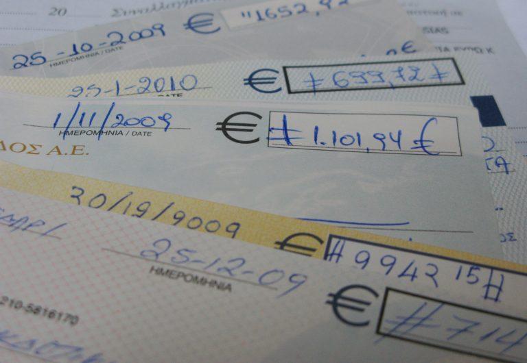 Μείωση των ακάλυπτων επιταγών εξαιτίας της παγωμένης αγοράς | Newsit.gr