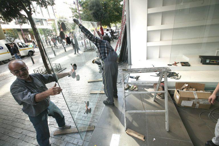 Πάνω από 400.000 οι ζημιές από τα επεισόδια στο κέντρο | Newsit.gr