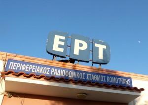 Κομοτηνή: Ξύλο και βρισιές στην ΕΡΑ – Πλακώθηκε η διευθύντρια με δημοσιογράφο! | Newsit.gr