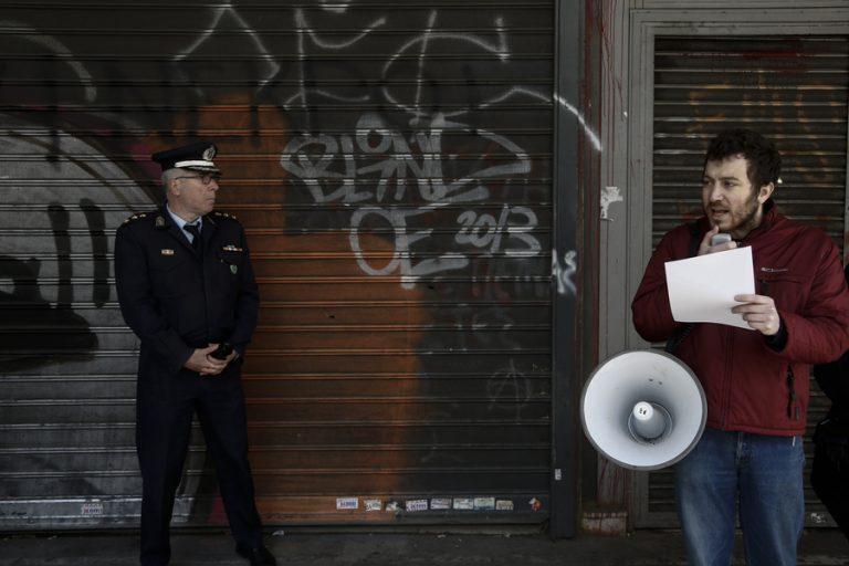 Διαμαρτυρία στο υπουργείο Εργασίας για μπλοκάκι και Ασφαλιστικό [pics] | Newsit.gr