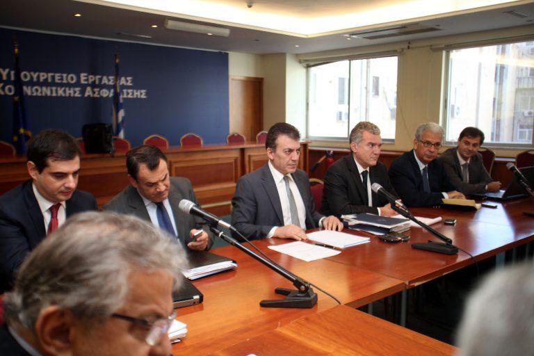 Ξεκίνησε και επίσημα το Μνημόνιο και χωρίς τη δόση – 18 εγκύκλιοι από το υπουργείο Εργασίας για όλες τις αλλαγές | Newsit.gr