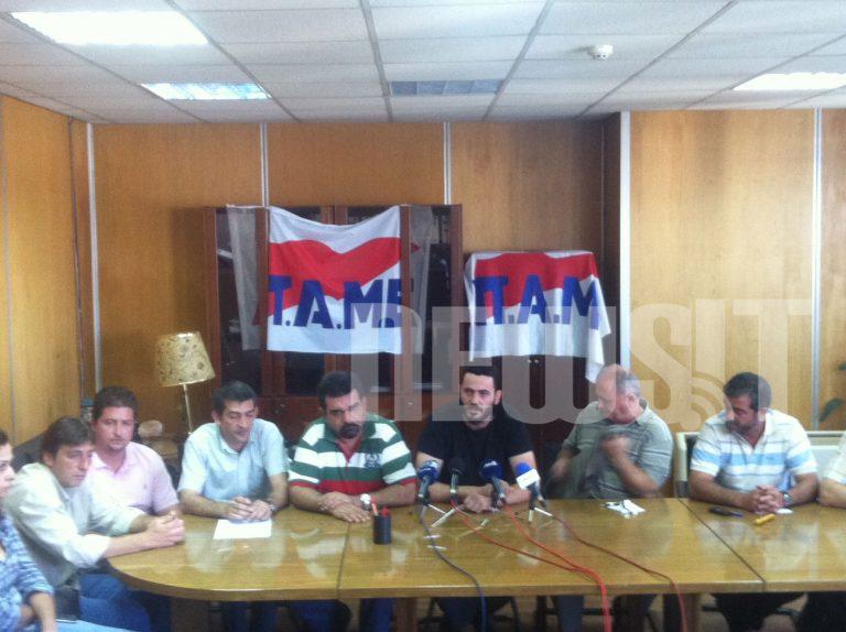 Έβγαλαν τον Κουτρουμάνη από το γραφείo του για να κάνουν… σκετς | Newsit.gr