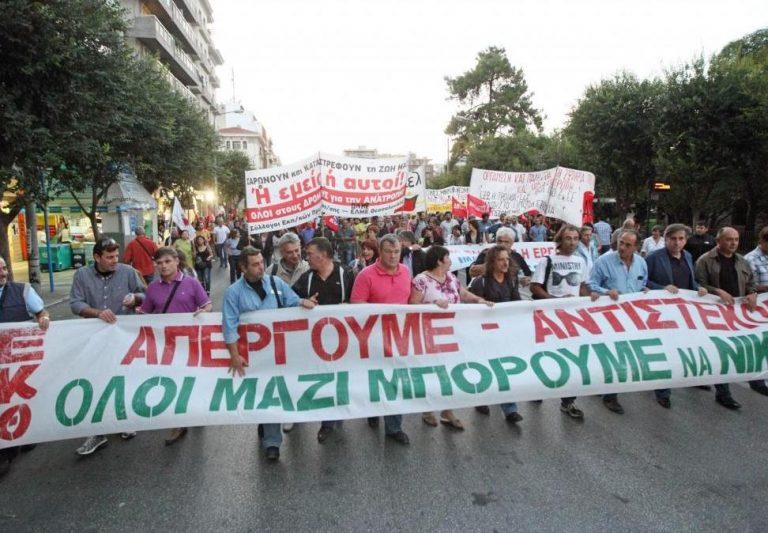 Πανεργατικό συλλαλητήριο έγινε στη Θεσσαλονίκη | Newsit.gr