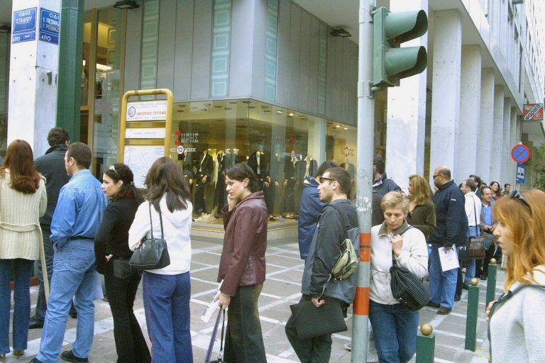 Απόφαση βόμβα στη διαθεσιμότητα – Επιστρέφουν στην εργασία τους 7 υπάλληλοι | Newsit.gr