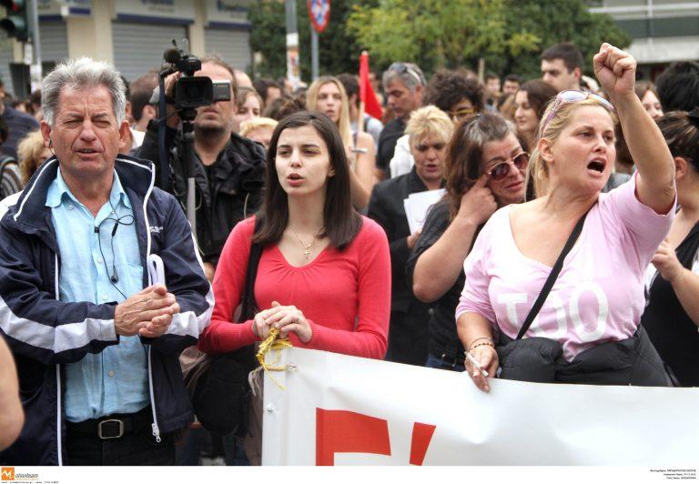 Πρωταθλήτριες οι ελληνικές επιχειρήσεις στις μειώσεις μισθών | Newsit.gr