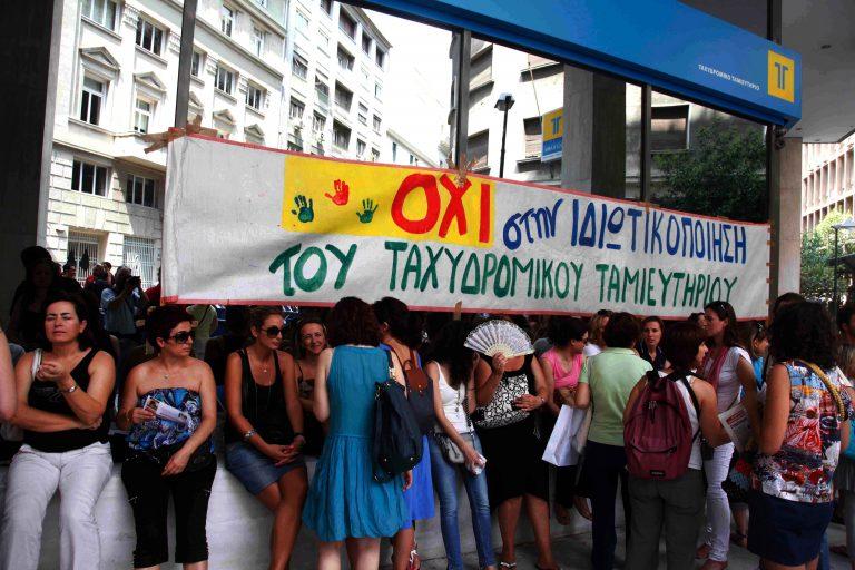 ΟΤΟΕ: Ξεπουλάνε το ΤΤ χωρίς προσχήματα! | Newsit.gr