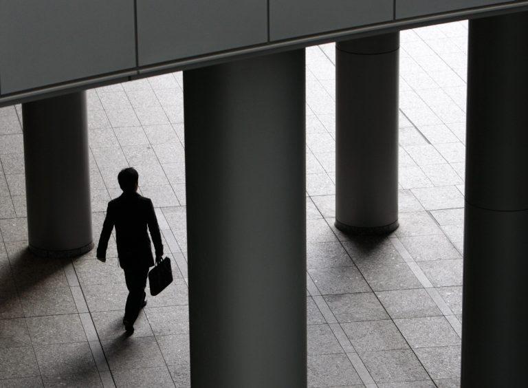 Αύξηση-ρεκόρ της ανεργίας στην Ευρωζώνη | Newsit.gr